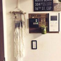 素材や編み方も自由!ウィービングタペストリーでオシャレ空間に♪