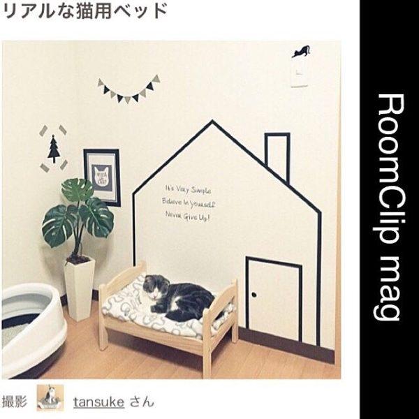 モノトーンのマステで、壁をハウスのようにデコられています!きっとネコさんも、お気に入りの家でしょうね☆