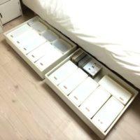 ベッド下は宝の山?!デッドスペースを上手に使って収納力アップしてみよう♪