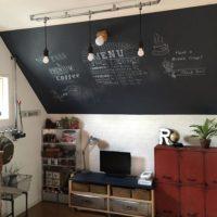 塗るだけで黒板になる便利アイテム、黒板塗料を使ってオリジナルのインテリアをDIY!