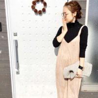 毎日の洋服選びが楽しくなる!haco!(ハコ)のお洒落アイテム&コーデ特集!