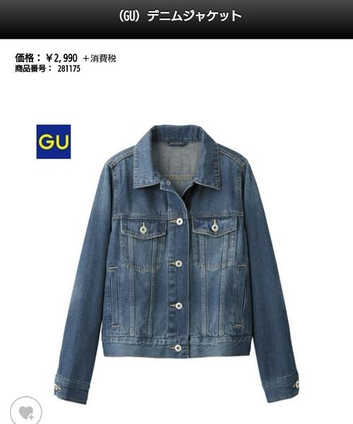 ◆デニムジャケット  新色のフェイドカラーブルー(色あせたブルー)が加わったGUのデニムジャケット。カジュアルの定番として人気の高いアイテムです。程よい厚みのデニム生地は、上からアウターを重ねても大丈夫。ごわつきもなく馴染みやすいジャケットです。