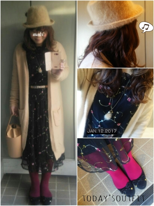 刺繍スタンド襟ブラウスは、同じ素材でスカートも発売されています。二つを合わせればまるでワンピースのように着こなせ、女性らしさもアップ♪