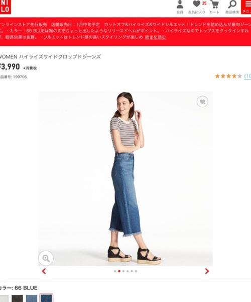 ◆WOMEN ハイライズワイドクロップドジーンズ \3,990(税別)  ダメージ加工されたハイライズのワイドデニム。クロップド丈なので丈詰めの必要がなく、切りっぱなしの裾がそのまま保てます。今季風に裾を折り返して履いてもいいトレンド感満載の優秀ワイドデニムです。