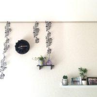 何気なく毎日見る時計!ニトリの時計でオシャレに室内を飾ってみませんか?