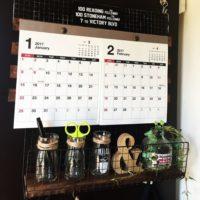 インテリアのアクセントにも。お部屋を彩るカレンダー活用術