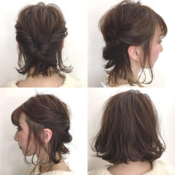 左右の髪を適度に取り、それぞれをねじり、ゴムでまとめてくるりんぱ。ボリュームをつけて完成。小顔効果抜群。左右の髪を適度に取り、それぞれをねじり、ゴムでまとめてくるりんぱ。ボリュームをつけて完成。小顔効果抜群。