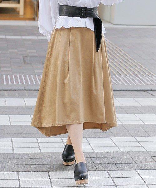 ロングスカートに合わせれば、ウエストラインが引き締まり、きちんと感のあるレディライクな仕上がりに♪