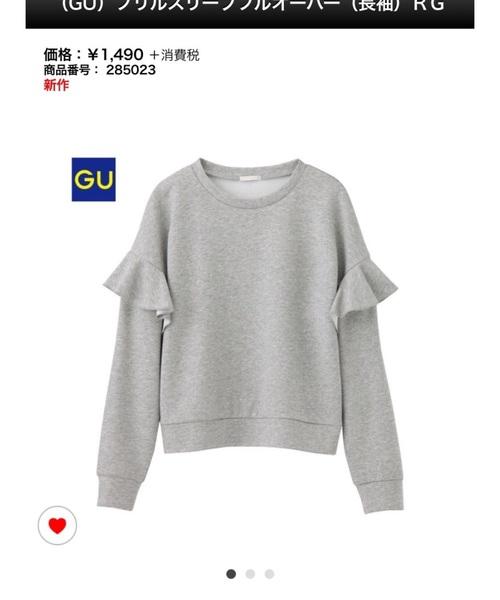 ◆フリルスリーブプルオーバー(長袖)¥1,490  今季のGUのファッションテーマのひとつ「モリ袖」のトップス。袖に付いたフリルがガーリーな雰囲気です。デニムとの相性がいい丈感にしてあるのがポイント。スルッとした着心地もおすすめです。