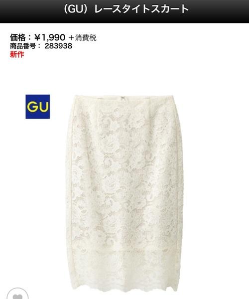 ◆レースタイトスカート ¥1,990  フラワーモチーフのレースタイトスカート。きれいめにもカジュアルにも着こなせる優秀なスカートです。今季はトレンドカラーのピンクもあります。裏地のない部分の透け感がステキ♪