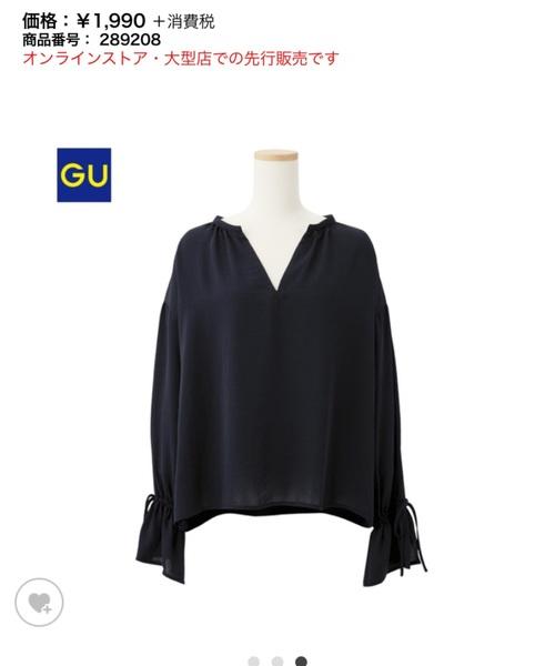 ◆キャンディスリーブブラウス¥1,990 (税抜)  GUのモリ袖ブラウスで最も人気のあるキャンディスリーブブラウスです。フェミニンなキャンディスリーブやスキッパー襟など、トレンドを盛り込んだデザインと、とろみ素材の着ごこちのよさの両方があいまって人気が爆発!先行販売では完売した店舗が続出でした。