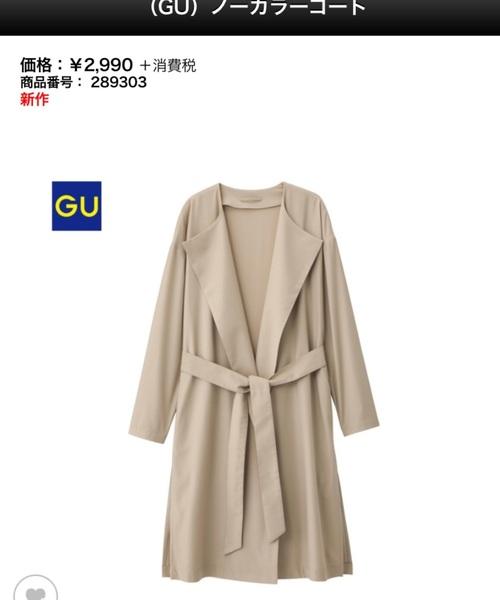 ◆ノーカラーコート¥2,990  ボーカラーのガウンタイプのライトコートです。春らしい軽やかな素材が人気。羽織るだけで春コーデが完成するから、1枚あると便利♪今年らしいピンクのカラーもあります。