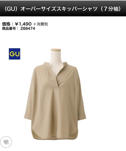 ◆オーバーサイズスキッパーシャツ(7分袖) ¥1,490  オーバーサイズシャツのスキッパータイプです。工夫なしでヌキ襟がつくれるエフォートレスなデザイン。慣れない間はボトムにタックインすると安心。裾をアウトしたい場合は、幅広ベルトをシャツの上に巻いて固定するスタイリングがおすすめ♪