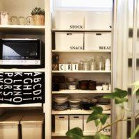 ニトリの「インボックス」で美しい収納♪スッキリ使えるシンプルでベーシックなスクエアボックス