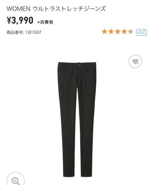 値段も3,990円と良心的ですよね☆重宝するアイテム間違いなし!