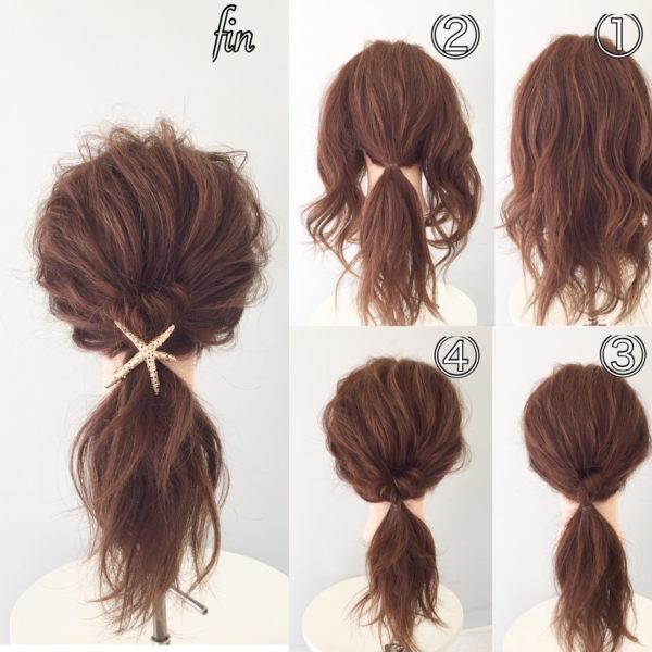 くるりんぱを2回して結び目にバレッタをつけます。髪をゆるく巻けば女性らしさがアップします。季節の雰囲気を加えて。
