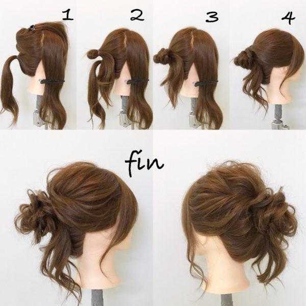 髪の量が多い人や、ハリのある硬い髪質の人にもおすすめのアレンジ。後ろを2段に分けて結んでいるので、えりあしがすぐにたるんでしまう心配もないのでいいですよね。両サイドも残しておいて、巻き付けるように止めています。余裕があるときは三つ編みにしたり、ツイストにしたりするのもおすすめ。