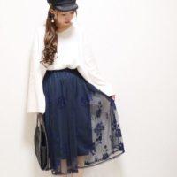ふんわりと春らしい♪チュール素材のスカートが、大人かわいいコーデ!