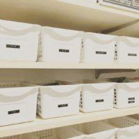 ダイソー・セリア・ニトリ・IKEAなどを活用!収納に本気で役立つアイテム15選☆