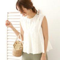 http://wear.jp/item/20451037/