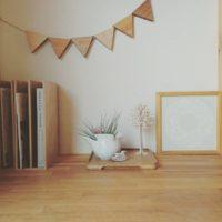 布や紙だけじゃない!風合いが出る木製ガーランドを使ったインテリアコーデ集☆