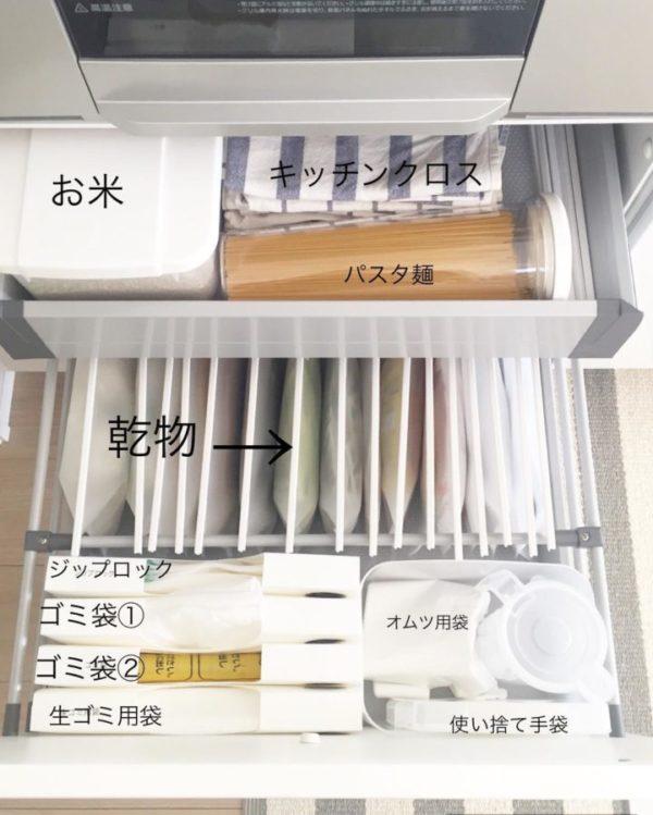 シンク下・調理台下・コンロ下収納実例集36