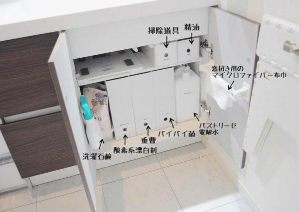 洗面台収納アイデア集45