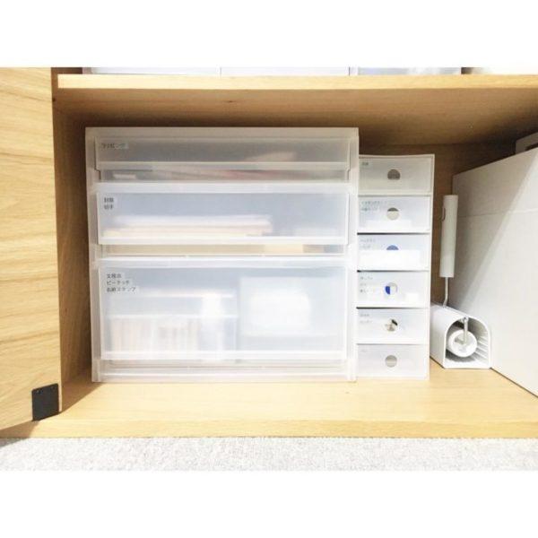 文房具の収納は無印良品&100均のアイテムで3