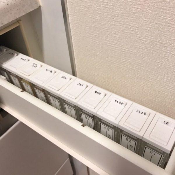 シンク下・調理台下・コンロ下収納実例集39