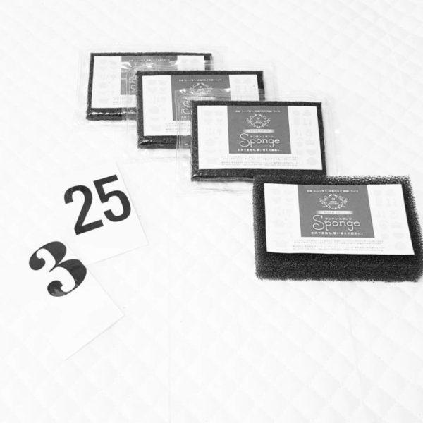 media-29