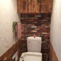 小さなトイレを大胆にイメチェン!壁紙にこだわってトイレをもっとおしゃれな空間にしませんか?