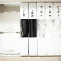 【連載】セリア×収納☆キッチン消耗品収納ケースでキッチンをスッキリ片付けよう!
