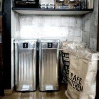 DIY&リメイクのオリジナルゴミ箱15選!お部屋をもっとキレイにしよう♪