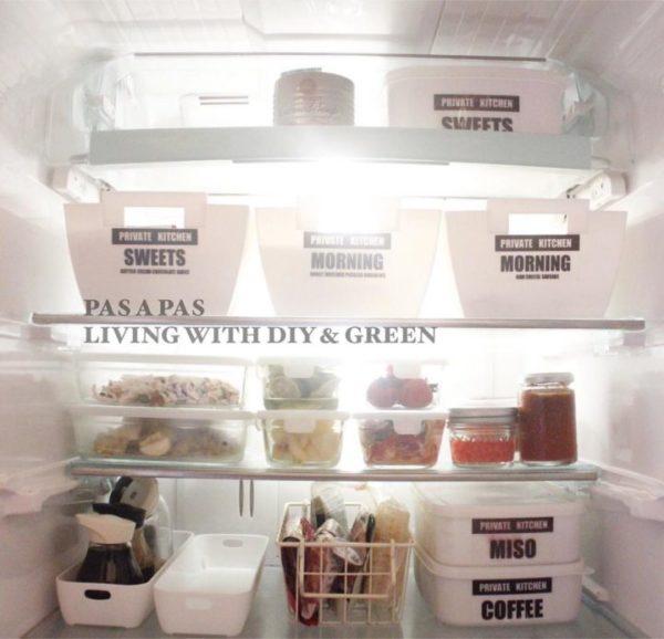 キッチン収納アイデア③ 冷蔵庫収納実例5