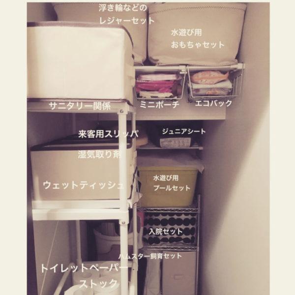 棚に収納するアイデア25