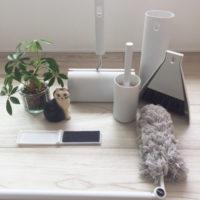 家事を楽しくしてくれる無印良品のアイテムは機能的でスタイリッシュ!