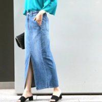 デニムスカートコーデ特集!パンツもいいけどやっぱりスカートもかわいい♡