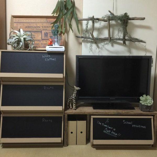 テレビの壁面収納実例17
