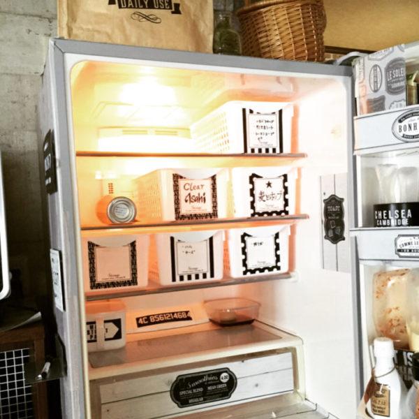 冷蔵庫収納アイデア集59