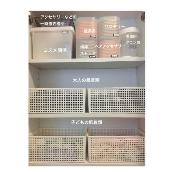 ⑤蓋付き収納ケース9
