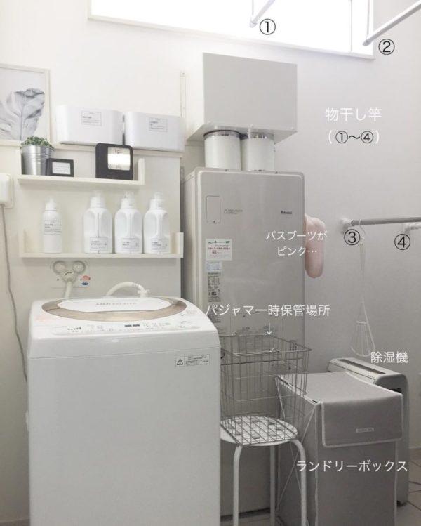 洗濯機回り2