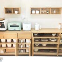 無印良品の壁に付けられる家具は種類も豊富!さまざまな使い方をご紹介