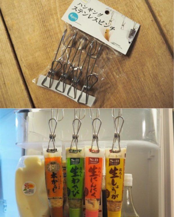 冷蔵庫収納アイデア集25