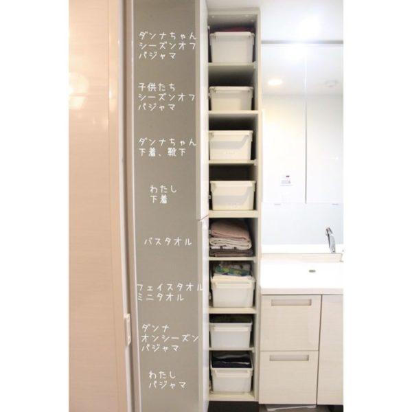 建て付けタイプの壁面収納棚7