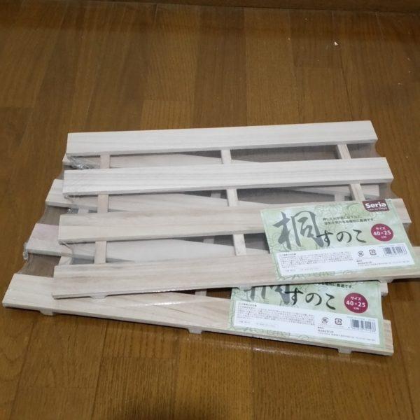 本棚をDIY6
