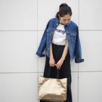 http://wear.jp/beautyandyouth_52/10625246/