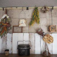 植物でお部屋に季節感をプラス♪秋らしく飾るためのアイディア集