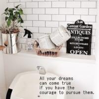 素敵なトイレットペーパーの収納法!綺麗に片づけてトイレを広々とした空間に♪