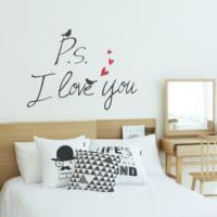 おしゃれな寝室インテリア10選!落ち着いた空間でゆっくりと休息を