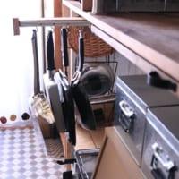 ハンドメイドで作る便利な収納アイテム☆手作りだからこそ便利でおしゃれ!